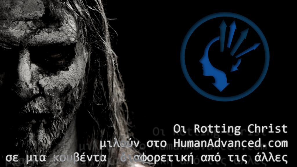 Rotting Christ στο HumanAdvanced.com