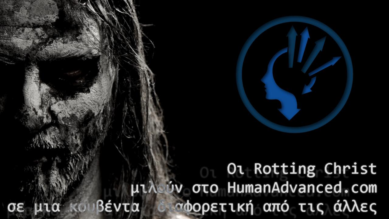 Οι Rotting Christ μιλούν στο HumanAdvanced σε μια κουβέντα διαφορετική