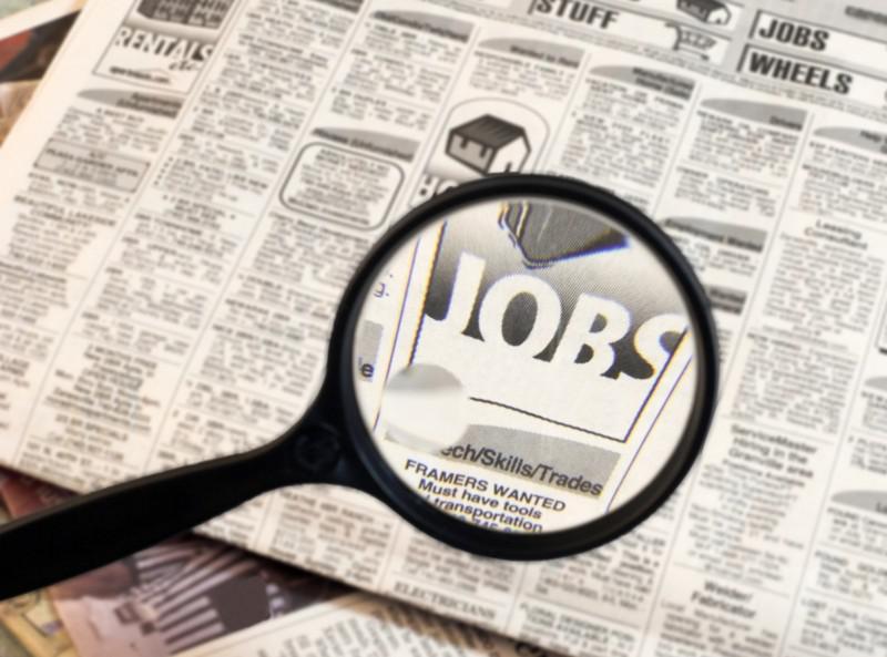 Τα 5 πιο συχνά λάθη στην αναζήτηση εργασίας