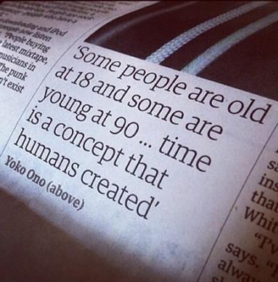 Σε νοιάζει πόσο χρονών είσαι;